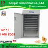 Держащ инкубатор яичка утки 1000 яичек полноавтоматический (KP-13)