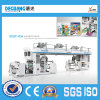 완전히 Automatic High Speed Dry Laminating Machine (GSGF1100A 모형)