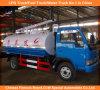 Vrachtwagen van de Vuilnisman van het Afval van de Plicht van Dongfeng 4X2 de Lichte