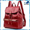 Рюкзак Backbag Backpack свободно женщин низкой цены перевозкы груза
