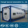20feet LPGシリンダーISO容器のガスの貯蔵タンク