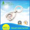 Porte-clés mou personnalisé de jouets d'euro étoile de la pièce de monnaie Keychain/de chariot en métal avec le logo coloré