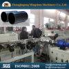 Производственная линия сбывание трубы HDPE