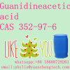 Guanidinoaceticの酸352-97-6中国98.5%の獣医薬剤のGuanidineacetic酸