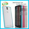 Cajas de parachoques de aluminio del teléfono del metal a prueba de choques para una más 1/2/3