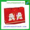 2017熱い販売のカスタム紙袋のショッピング・バッグのギフト袋
