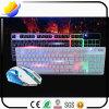 Souris de câble de jeu et jeu mécanique de clavier