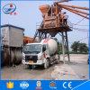 中国新しい7cbmは組合せのセメントのトラックを用意する