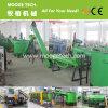 Planta de recicl plástica recicl do frasco do HDPE