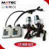 中国Matec 12V 35W Mini Size Slim Xenon HID Kit H7