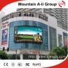 スクリーンを広告するP16高レベル屋外のフルカラーLED