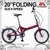 20 Inch China billig 6 Drehzahl-faltendes Fahrrad (WL-2006-1)