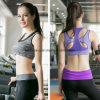 La ginnastica asciutta del vestito di yoga delle donne porta rapidamente i vestiti di forma fisica