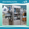 収縮の袖の自動びんの袖のラベル機械