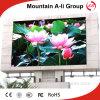 HD P10 DEL polychrome extérieure annonçant l'écran de visualisation