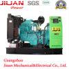 prezzo diesel insonorizzato del generatore di Electirc di potere di 100kw 120kVA per uso