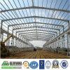 Аграрные пакгаузы стальной структуры/хранение