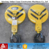 가벼운 Duty 1t Carbon Steel Hoist Hook, Heavy Crane Hook