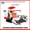 Máquina segadora china del arroz de la alta calidad de Lier2.0I-C