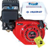 HH168F espera motor de gasolina, motor de gasolina (6.5HP)