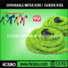 Jardim 2014 de Watering New Expandable Elastic do jardim Hose (mangueira de X)