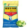 fertilizante de venda quente da alga com o regulador de crescimento da planta