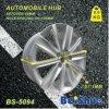 Auto를 위한 알루미늄 Alloy Wheel Rim