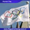 Der Großhandelszoll, der Bildschirmanzeige-Markierungsfahne, Ereignismarke, olympische Markierungsfahne bekanntmacht, Sports Markierungsfahne