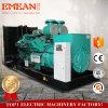 Générateur électrique de générateur diesel superbe du générateur 200kw Weifang