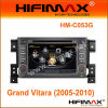 車DVD Wa8 CPU/Bt/RDS/iPod/GPS/V-Cdc/Pop/3G/File管理鈴木壮大なVitara (2005-2010年) (HM-C053G)