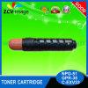 Копировальная машина Toner Cartridge NPG-51 GPR-35 C-Exv33 для IR2520, IR2525, IR2530