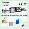 Führender nichtgewebter Handbeutel, der Maschine herstellt Preis festzusetzen (ZXL-D700)