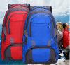 2017sports che fa un'escursione il sacchetto Yf-Pb0109 dello zaino del sacchetto del computer portatile del sacchetto di banco dello zaino