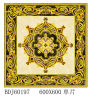 Guangzhou porcelana de cristal dorado en Stock (BDJ60197)