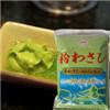 Wasabi Powder Sushi Seasoning Horseradish para venda