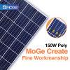 Panneau de l'énergie 150W solaire de picovolte des bons prix de Moge poly