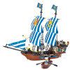 jouets denteux éducatifs réglés de bébé de synthons de construction des rois 608PCS des pirates 14887011-Sword