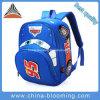 Backpack шаржа малышей мальчиков назад к мешку школы