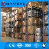 標準ISO9001公認の金属の記憶パレットラック