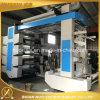 Farben-Film-flexographische Drucken-Maschine der Geschwindigkeit-8