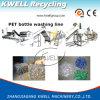세척 선 또는 세탁기를 재생하는 애완 동물 플라스틱 병