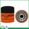 Selbstmazda Oil Filter pH3593A