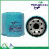 Filtre à huile de pièces d'auto pour la série 15208-65f00 de Nissans