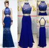 イブニング・ドレス。 2つはデザインEveingのガウンを継ぎ合わせる