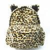 Rugzak van het Af:drukken van de Luipaard van meisjes de Leuke