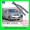 Автомобиль воздухоотклоняющего устройства тележки для Nissan Yumsun 2010
