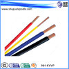 PVC Insulation와 Sheath Shield Control Cable