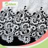 Tela química del cordón del poliester lechoso de las telas el 100% de la ropa de las mujeres