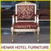 고대 고급 호텔 가구 나무로 되는 새기는 빨간 직물 왕위 의자