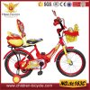 20 後部背部、バスケットおよびトレーニングの車輪が付いている赤い子供のバイク